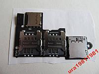Модуль SIM карт з H9503