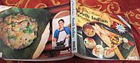 Книга Индийская кухня на английском рецепты вкусно пища еда, фото 1