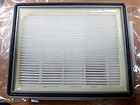 Фильтр VC-BA730, HEPA H13, для пылесосов Samsung