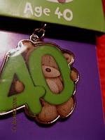 Брелок редкий Тедди TEDDI мишка юбилей новый 40 лет металл из БРИТАНИИ