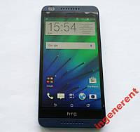 HTC Desire 626G Dual Sim Blue Оригинал! 8 ядер