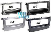 Переходная рамка магнитофона 1Din Ford Mondeo Focus C-Max S-MAX