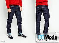 Современные зауженные джинсы Mardoc с отворотами, украшенные стильной контрастной выстрочкой и лейбами синие