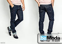 Привлекательные джинсы Mardoc зауженного кроя со стильными отворотами и карманами по бокам и сзади синие