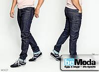 Элегантные джинсы Mardoс зауженного кроя со стильными отворотами и карманами по бокам и сзади синие