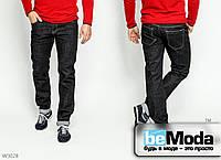 Молодёжные зауженные джинсы Mardoc с изящными отворотами и стильной контрастной выстрочкой швов чёрные