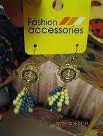 Серьги желто-голубые Украина новые нарядные супер