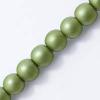 Жемчуг бус стекл. матов. 4мм, зеленый(215 шт) УТ000007824