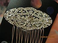 Гребень заколка шпилька для прически металл камни очень красивый