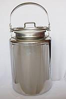 Бидон 15 литров, (фляга) для пищевых продуктов