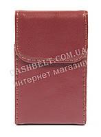 Стильная прочная визитница для своих визиток art. метал/кожа красная