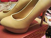 Туфли женские модельные удобные 40 р молочные бежевые