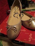 Балетки туфли женские 41р светлые цвет нежно золотые ст=26.5 см