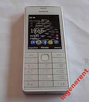 Nokia 515 Dual SIM (White) Оригинал! 2 сим