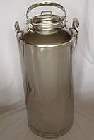 Бидон 50 литров дла напитков, молока, спирта и др.