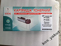 Canon WWM HP P1566 P1606 Canon 728 MF4410 MF4430