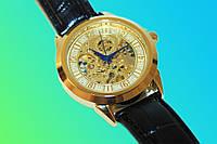Наручные часы с автоподзаводом  слава GA 9007