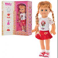 Кукла Маша интерактивная, на батарейках, 49 см