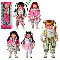 Кукла Стеффи, интерактивная, в полосатом, брюнетка, на батарейках, 56 см