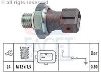 Датчик давления BMW 5 (E39) 2,0-2,3-2.5-3,0