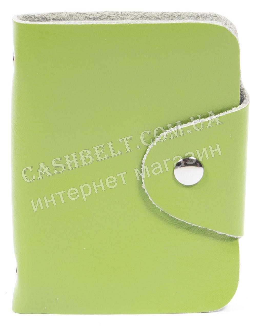 Удобная карманная визитница на кнопке art. дешевая зеленый