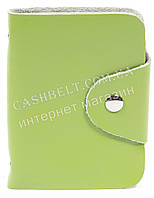 Удобная карманная визитница на кнопке art. дешевая зеленый, фото 1