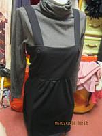 Платье- сарафан и  гольф 44 S 10 серое демисезонное отличное состояние