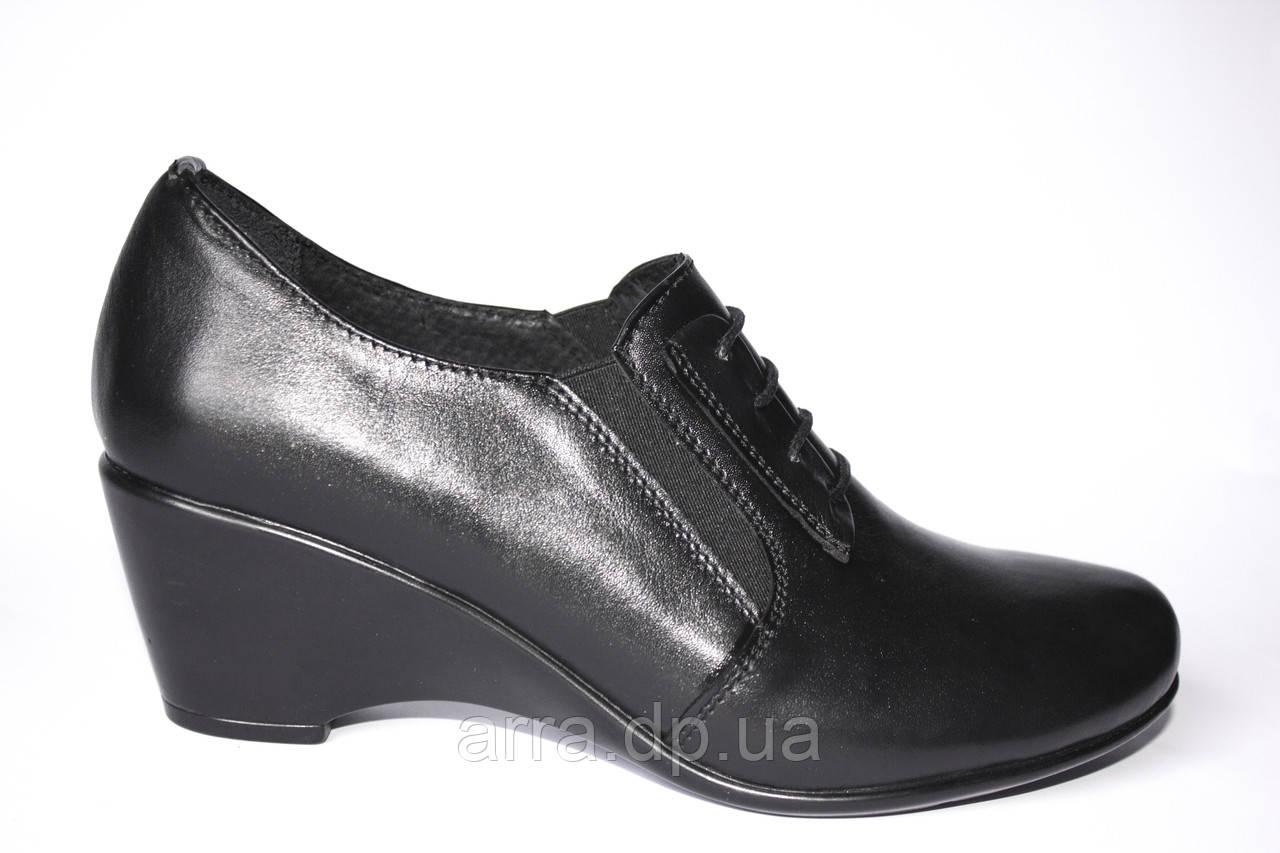 e64d6a501 Кожаные туфли на танкетке, комфорт. - Интернет - магазин кожаной обуви от  фабрики производителя