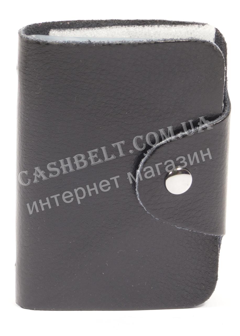 Удобная карманная визитница на кнопке art. дешевая черная