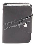 Удобная карманная визитница на кнопке art. дешевая черная, фото 1
