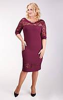 Стильное кружевное платье цвета марсала