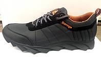Кроссовки мужские Adidas Daroga кожаные AD0008
