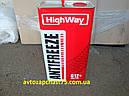Антифриз HighWay ANTIFREEZE-40 LONG LIFE G12+ (красный) 5кг, фото 3