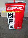 Антифриз HighWay ANTIFREEZE-40 LONG LIFE G12+ (красный) 5кг, фото 4
