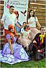 Детский праздник с Принсессой Софией.