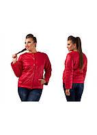 Женская короткая куртка (синтепон150)  р. 48,50,52- 7 цвета