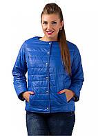 Женская короткая куртка (синтепон150)  р. 48,50,52- электрик