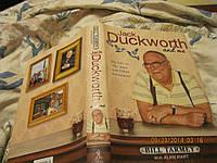 На английском языке книга DUCKWORTH английский!!!, фото 1