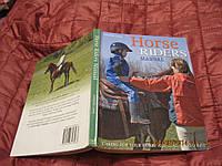Книга на английском языке старая HORSE RIDERS MANUAL олошадях конях терапиии