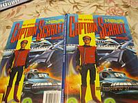 На английском языке книга комиксы CAPTAIN SCARLET