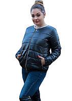 Женская  куртка  жемчуг (синтепон 150)  р. 48,50,52 черная