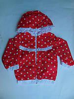 """Куртка детская модная """"STAR"""" для девочек."""