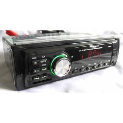 MP3 Магнитола с парктроником Pioneer 1042