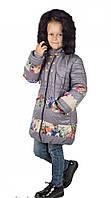 Удлиненная куртка парка для девочки