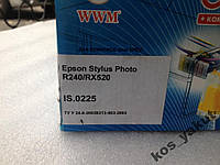 СНПЧ Epson Stylus Photo R240 RX520 WWM IS.0225