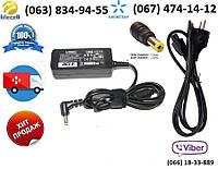 Блок питания Acer Aspire 1820PTZ (зарядное устройство)