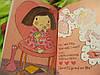 На английском языке книга девочка детская!детям, фото 3