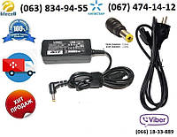 Блок питания Acer Aspire One A110X LU.S320B.002 (зарядное устройство)