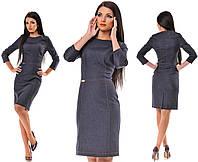 Платье, 5182 ЖМ