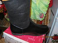 Полная распродажа!цена ниже опта Ботинки сапоги полусапожки детские черные с оранжевым мехом 37 р